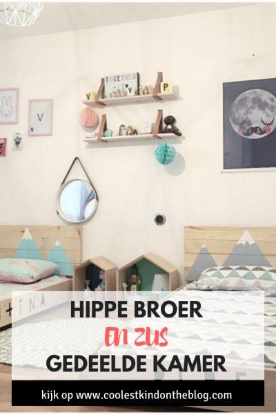 hippe broer en zus kamer