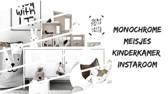 Monochrome kinderkamer inspiratie bij Cole White thuis #InstaRoom
