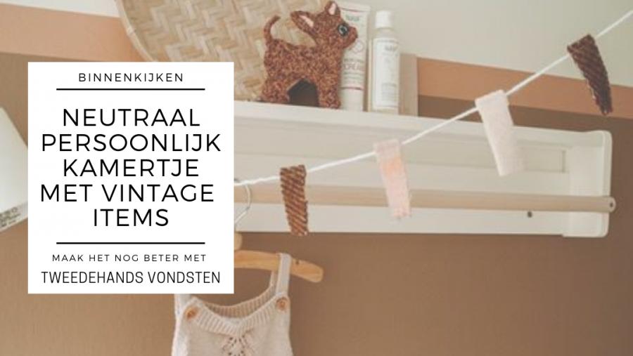 Neutrale kamertje met pit, door alle zelfgemaakte + vintage items, bij Ruth Nobel thuis